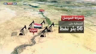 الجيش العراقي يتقدم شرقي الموصل