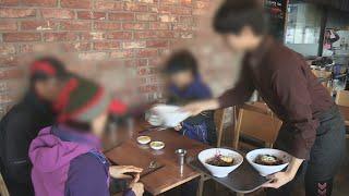 외식비 8개중 7개 상승…자장면 평균 5천원 넘어 / 연합뉴스TV (YonhapnewsTV)