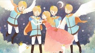 【絵本】白鳥の王子(はくちょうのおうじ)【読み聞かせ】世界の童話