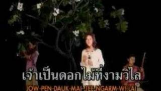 Video Duang Jam Pa download MP3, 3GP, MP4, WEBM, AVI, FLV Juni 2018