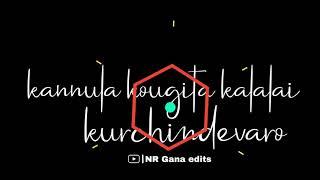 "kalyana vaibhogame serial song"" lyrics WhatsApp status HD video"
