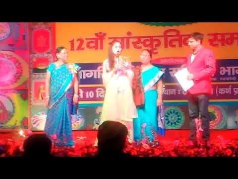 Bhagalpur Mahotsav 2017 - Day 3 Neha Gupta Mrs India & Mrs Global 2017