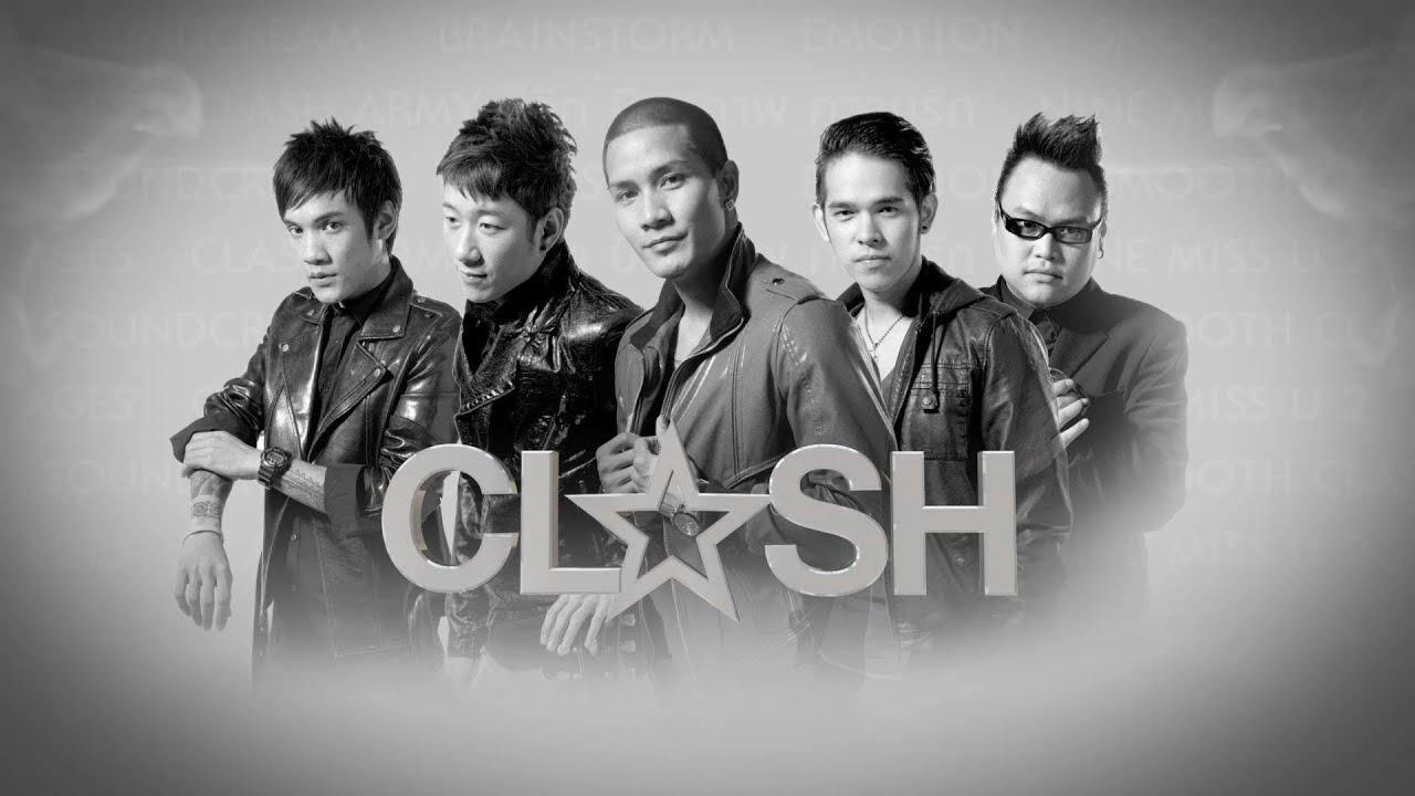 เธอจะอยู่กับฉันตลอดไป - Clash 【OFFICIAL MV】