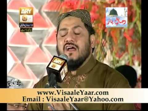 Urdu Naat( Halat Bata Rahi Hai)Zulfiqar Ali 22/4/13 Eidgah Sharif.By Visaal