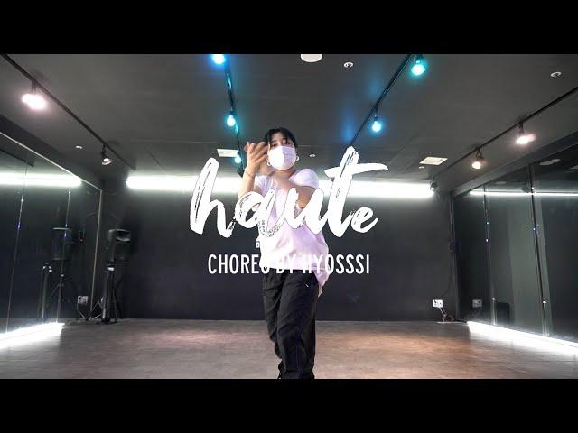[동탄댄스학원] CHOREOGRAPHY 코레오 그래피 | tyga -haute