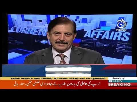 Bureau Report | 11 October 2020 | Aaj News | AT1H