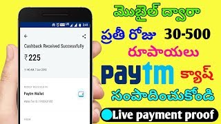 Best Money Earning Android App ! Earn Paytm Cash  2018 With Proof | In Telugu 2018