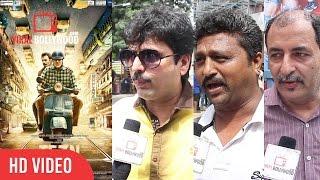 TE3N Movie Review | Amitabh Bachchan, Nawazuddin Siddiqui, Vidya Balan