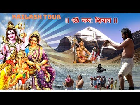 My Kailash trip Tibet, Parikrama kora, Gauri kund Kailash, Kailash Outer Kora, Kailash tour Tibet