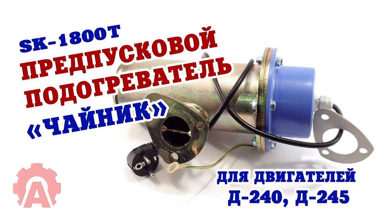 Купить продать нов. И б/у бороны: 2385 предложений от производителей, импортеров и фермерских хозяйств в украине. «agrotorg» эффективен: успешная продажа борон в течение 3х дней в ~72%.