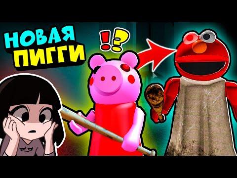 Новая БАГОВАННАЯ ПИГГИ в Роблокс? Как сбежать от Puppet – Игра как Roblox Piggy