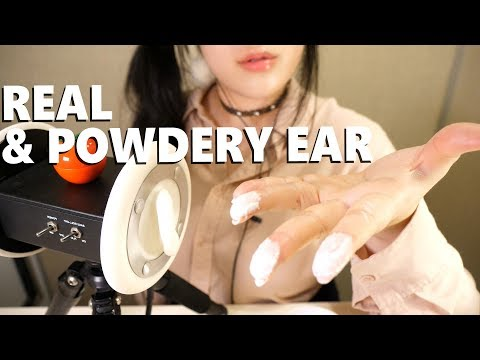 ASMR It's Most Realistic Ear Massage 1H Maybe! 😂파우더 귀마사지