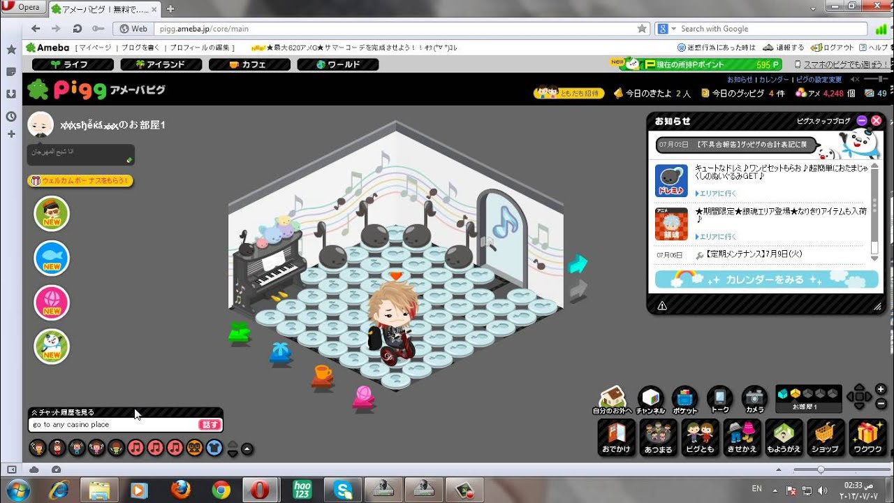 Ameba pigg casino hack need for speed 2 game free download for windows 7