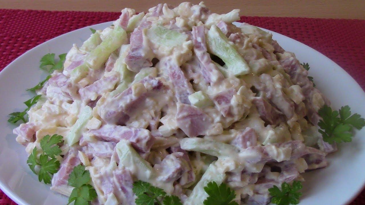 салат оболденный с ветчиной сыром рецепт
