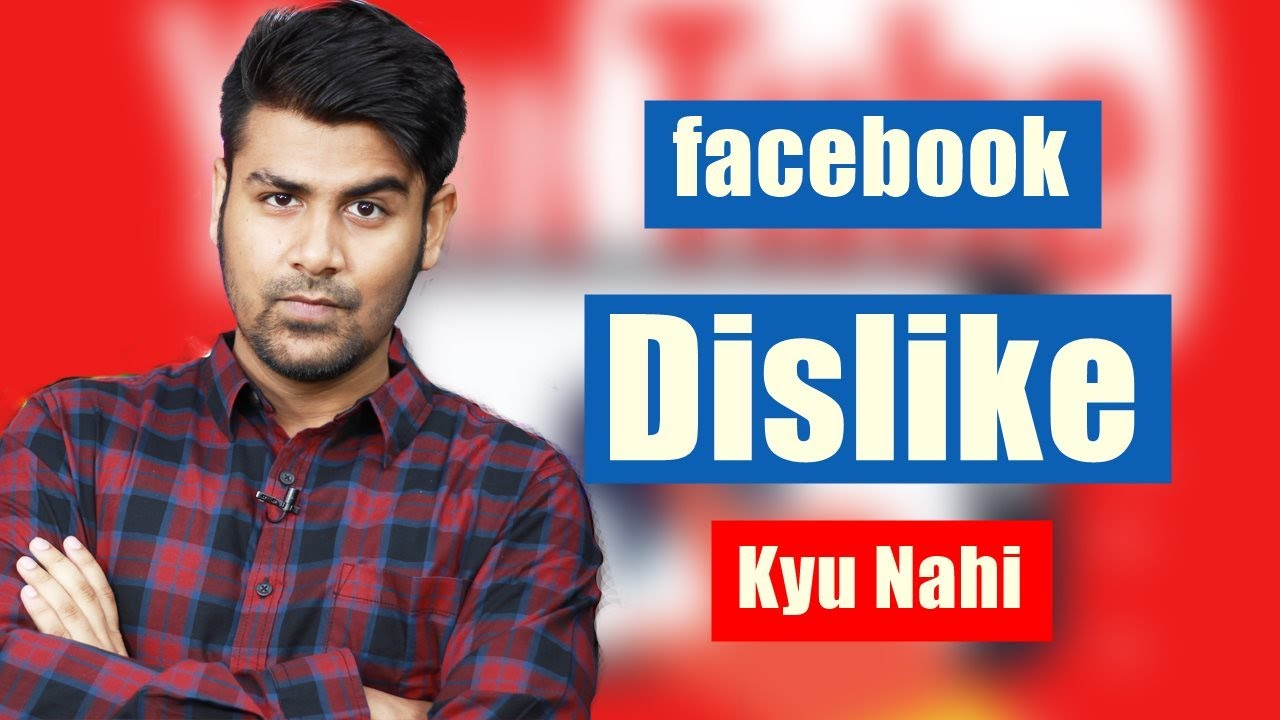 Why No DISLIKE button on Facebook