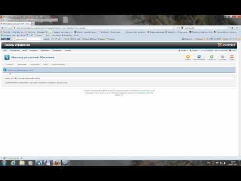 Как обновить Joomla 1 6 до более  свежей версии