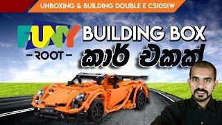 DOUBLE E C51051W car full review in sri lanka