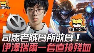vg-vs-sn-game-3-2019-lpl-highlights