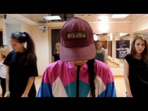 Jamie Foxx - You Changed Me (feat. Chris Brown) | DS FAM | Choreo by Gulnaz Shakirova