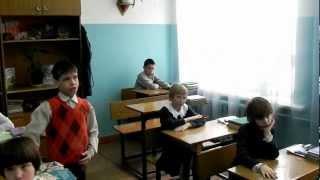 Фрагмент урока в 3 классе. Учитель Бухарова И.Г.