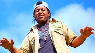 Mihretab Desta - Yibka Belew (ይብቃ በለው) - New Ethiopian Music 2016