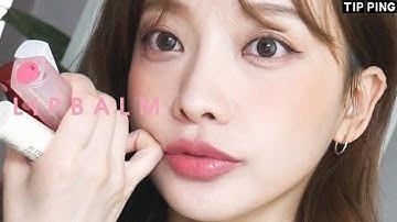 겨울 필수템👄틴티드 립밤 추천 My Favorite Lip balms (면세점 립밤 추천)
