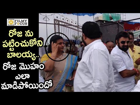 Balakrishna angry on Roja and Ignores her @AP Assembly Session - Filmyfocus.com