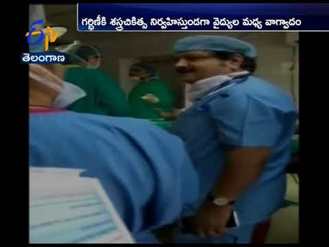 Fight Inside Operation Theatre Row | Two Doctors Suspended | in Jodhpur