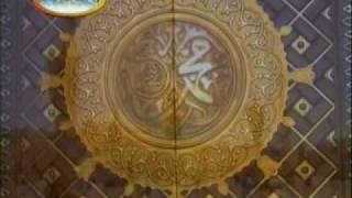 Urdu Naat: شعور دے کے محمد کے آستانے کا ۔ اسلام احمدیہ