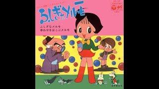 昭和のレコード盤。音源は (5:10) 辺りから。 昭和オリジナル版の映像は未DVD化という事で、感動の最終回を5分程度に編集してみました。 最終回、...