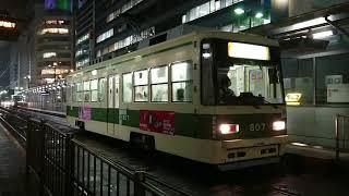 広島電鉄800形807号 紙屋町東 到着〜発車
