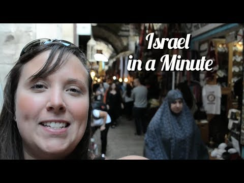 Israel in a Minute