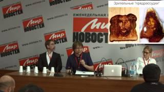 """видео: Лекция """"Защита от темных искусств"""" от А. Панчина Н. Фомушина"""
