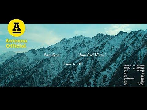 Free Download 샘김 Sam Kim 'if'|official Audio Mp3 dan Mp4