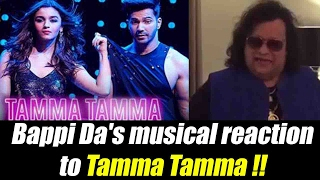 Tamma Tamma Again Bappi Lahiri reacts on Varun Alia