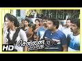 Chennai 600028 II Movie Scenes | Jai's marriage cancelled | Friends break up | Shiva  | Premji Mp3