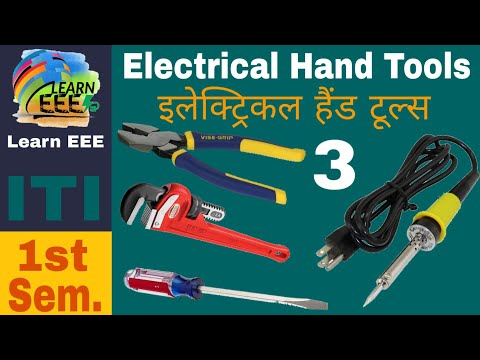 Introduction of Electrician Hand Tools in Hindi, Electrical Hand Tool, ITI Electrician Theory 3
