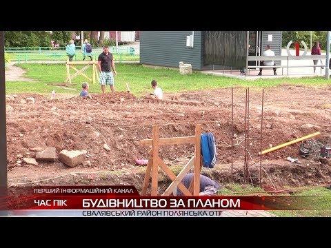 Новий ЦНАП вже цієї зими з'явиться у Поляні