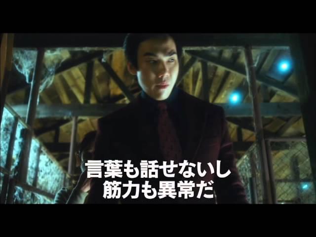 映画『私のオオカミ少年』予告編
