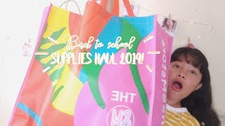 BACK-TO-SCHOOL SUPPLIES HAUL 2019! | Philippines | Blueberry MJ