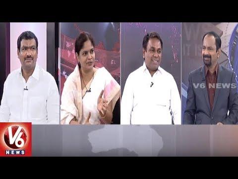 Special Debate On Land Comprehensive Survey | Good Morning Telangana | V6 News