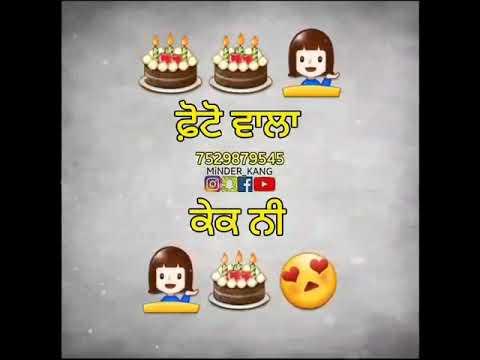 whatsapp video status    Birthday by jordan sandhu  new song