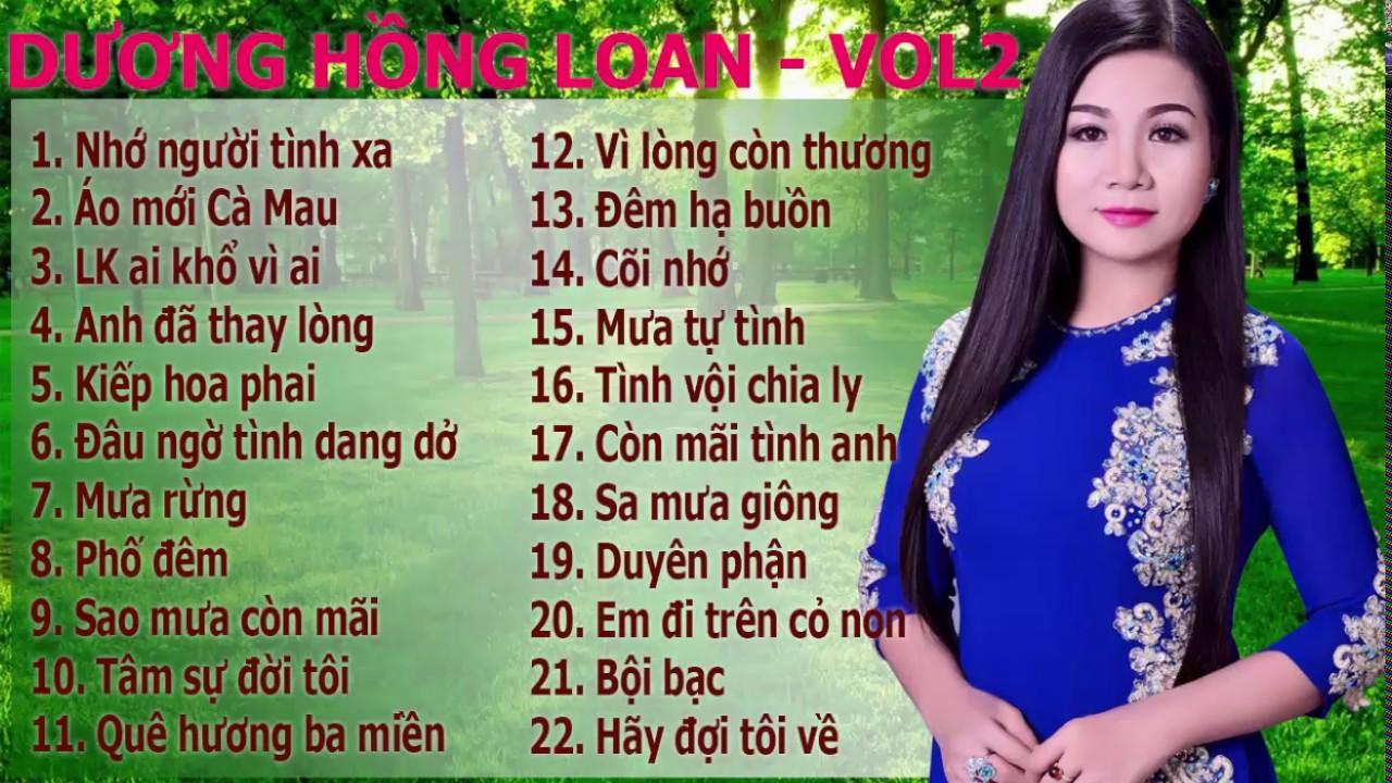 Dương Hồng Loan 2016 - Vol2 - Tuyệt phẩm nhạc sến trữ tình hay nhất