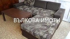 Тристаен апартамент, Стара Загора, Lidl