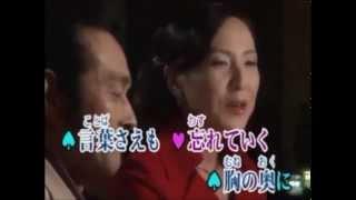 天花☆(soraka)さんのチャンネルで女性パートをお借りしました。ありがと...
