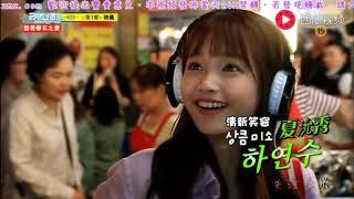 RM:女嘉宾在车上看国钟的那一刻,我觉得她是对国钟非常心动的 thumbnail