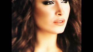 احبك يا نظر عيني يارا - Yara nethar ainy