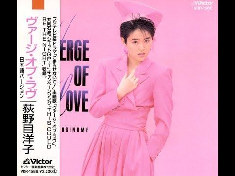 荻野目洋子 (Yōko Oginome) – Verge Of Love (1988)