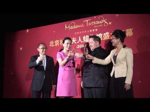 Madame Tussauds Beijing - Media Opening