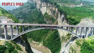 Jiming Three Province Bridge connects Sichuan, Yunnan and Guizhou provinces in SW China